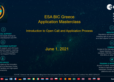 Application Masterclass #1 [01.06.2021]